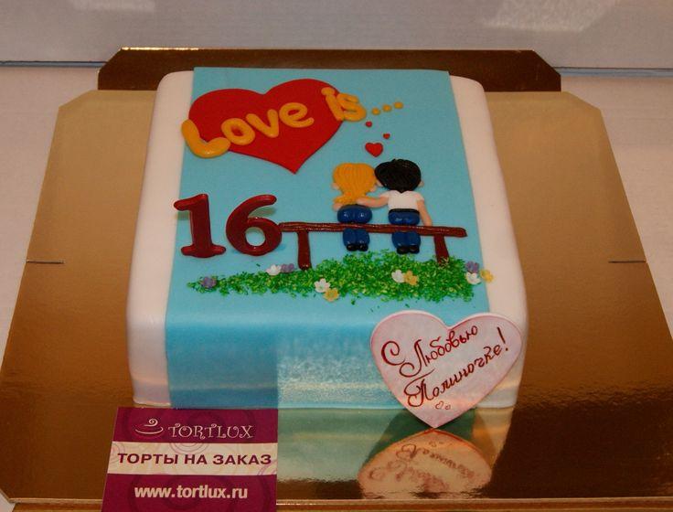 Юбилейный торт на 16 летие.Вес 3 кг.