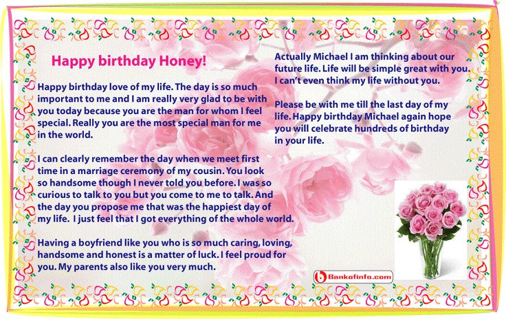 Sample birthday letter for boyfriend