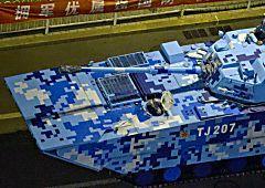 Por qué los militares usan camuflaje pixelado