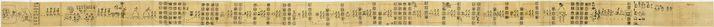 3. M. Aubin publicó en París un facsímile litográfico de este mapa [Cuadro histórico-geroglífico de la peregrinación de las tribus aztecas q...