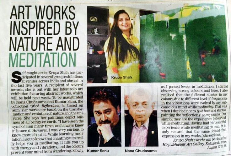Today news paper in times of India.