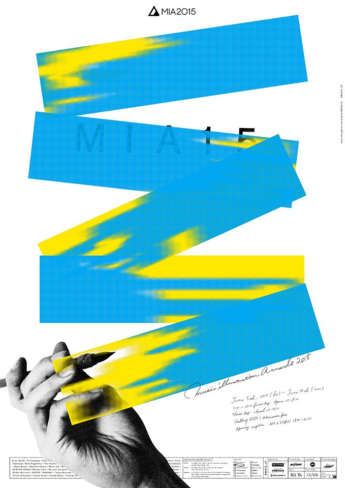 Music Illustration Awards - Atsushi Ishiguro (OUWN)