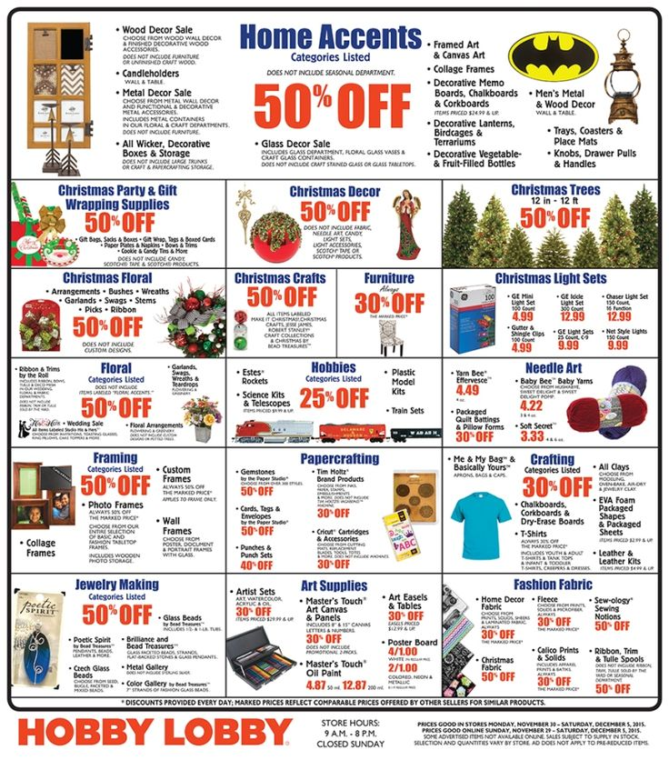 Hobby lobby com weekly coupon : La car show discount coupons