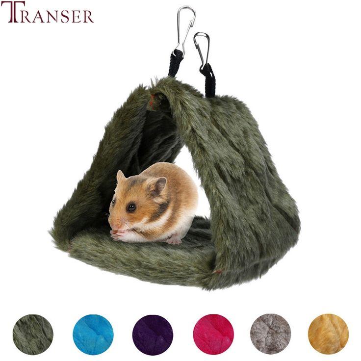 ランサー小動物供給リスハムスターハンモック吊りケージハウスベッド用小さなペット71228 Rat hammock
