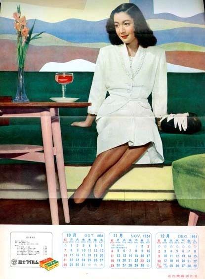 setsuko hara | Setsuko Hara, Japanese film star, Oct 1951 | AnOther Loves