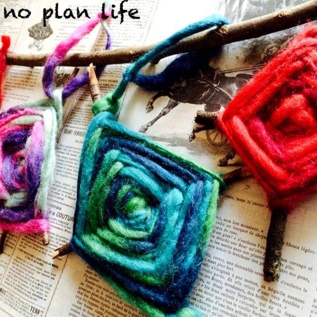子供と工作♬ 毛糸で簡単クリスマスオーナメントの作り方|[暮らしニスタ] 暮らしのアイデアがいっぱい♪