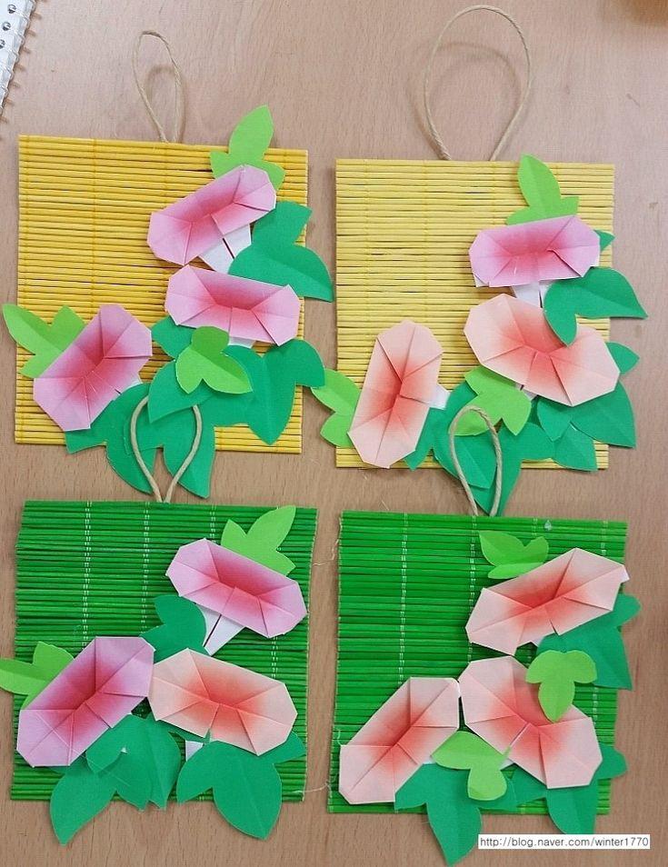 나팔꽃 종이접기 : 네이버 블로그