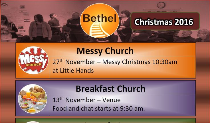 Schedule of events Christmas 2016 - http://www.bethelchurch.co/schedule-of-events-christmas-2016/