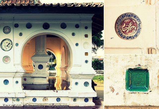 Keraton Kanoman, Cirebon