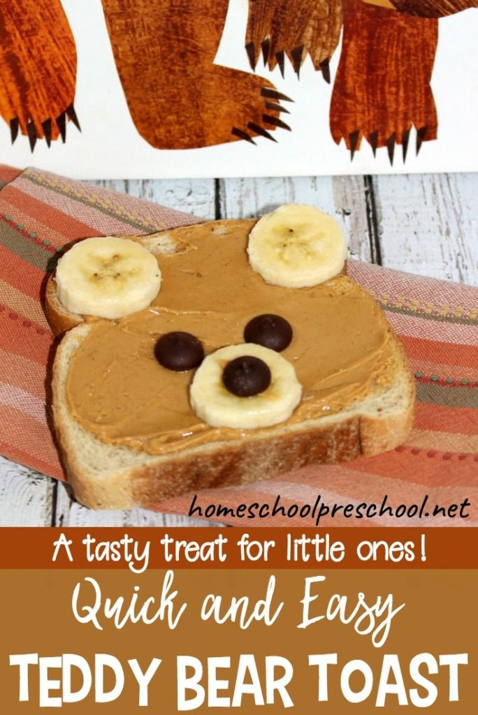 Teddy bear toast is a quick and easy breakfast or snack for preschoolers. Encourage your little ones to eat a healthy treat with toast that looks like a bear.  #homeschoolprek #teddybeartoast #homeschooling #preschool #preschoolsnack #preschoolbearstheme   https://homeschoolpreschool.net/teddy-bear-toast/