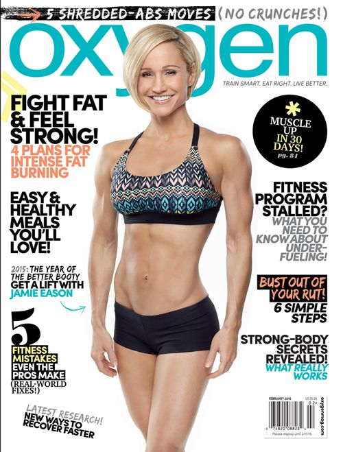 Jamie Eason Middleton on the February 2015 cover of Oxygen Magazine. #OxygenMagazine #AimFitness