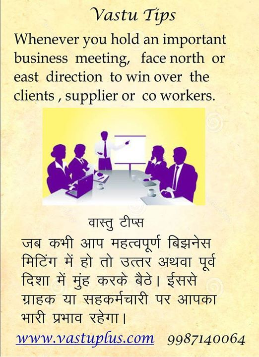 Business name numerology compatibility calculator image 2