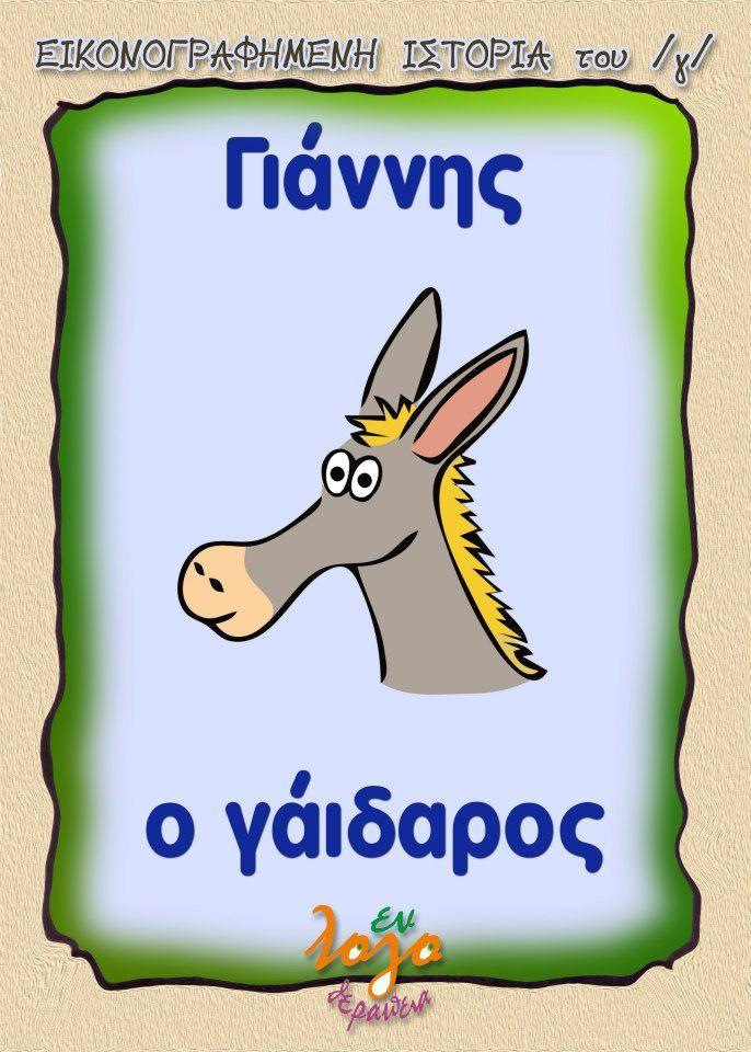 http://sphotos-e.ak.fbcdn.net/hphotos-ak-prn1/625520_141541896015112_1057020150_n.jpg