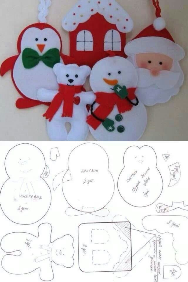 Santa, penguin, gingerbread house, bear, snowman felt oraments (patterns included)