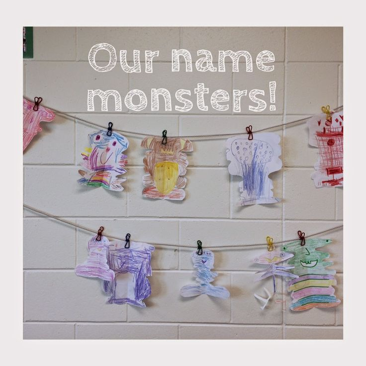 Name monsters - Fun activity for back to school - in French or English!