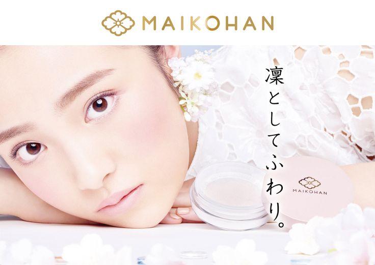 MAIKOHAN-4-1