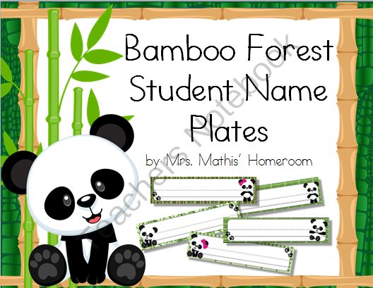 Bamboo Forest (Panda Theme) Student Name Plates from Mrs. Mathis' Homeroom on TeachersNotebook.com (4 pages)  - Set of 12 different name plates in panda theme