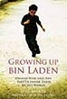 #NYR12 - #Grow - Growing Up Bin Laden | Sasson