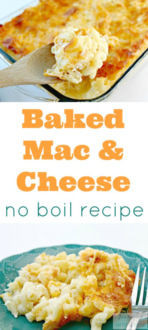 This Easy Baked Macaroni and Cheese Recipe will quickly become a family favorite! Bonus...you don't even have to boil the noodles first!