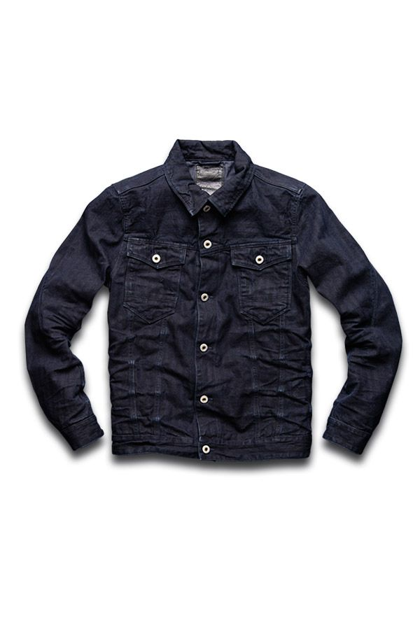 Men's RAW essentials Arc jacket http://www.g-star.com