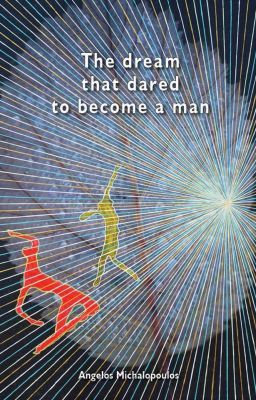THE DREAM THAT DARED TO BECOME A MAN - Act 1 (...continue) #wattpad #romance