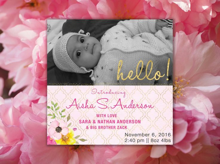 Baby Girl Announcement, Baby Announcement, Birth Announcement Cards, Baby Birth Announcement, Baby Announcement Card, Newborn Announcement by SeptemberCreationsAE on Etsy