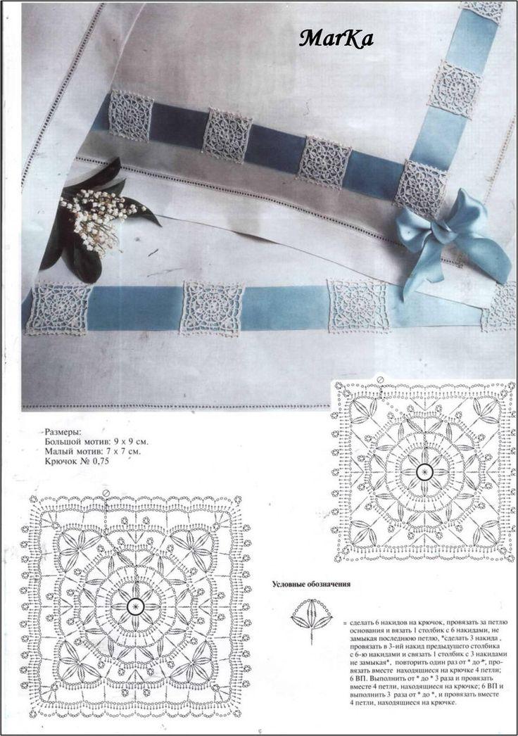 国外桌布、饰品钩织(1) - 木棉花 - 雨茫茫,雾茫茫,盼望花开,花已落……