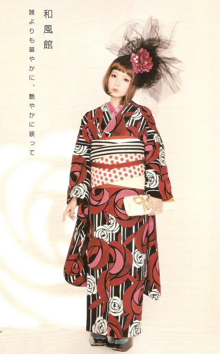 Kimono-hime issue 10. Fashion shoot page 51. Via Satomi Grim of Flickr
