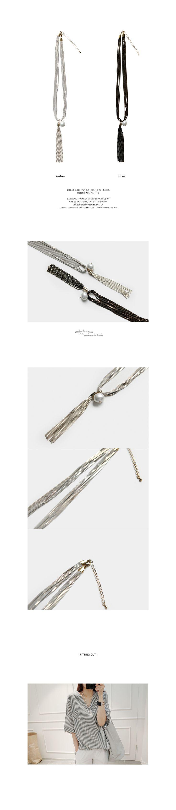 ビジュータッセルネックレス|フェミニンなムードを演出してくれるネックレスを紹介します★ 高級感のあるカラーを採用し、大人のコーデにピッタリ♪ 動くたびに揺れるタッセルが優雅で美しい♬ ネックラインに華やかなポイントになる綺麗なネックレスは絶対ゲットがオススメです!|