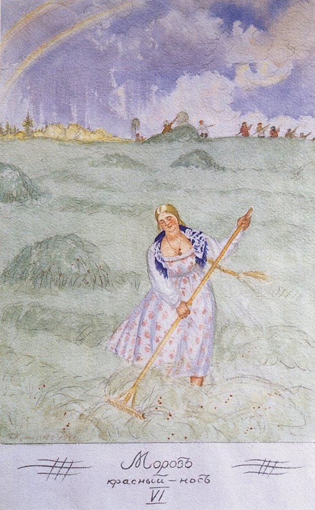 Daria takes away hay - Boris Kustodiev