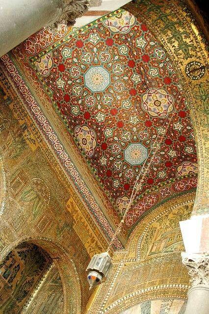 Umayyad Mosque - Damascus - Serya