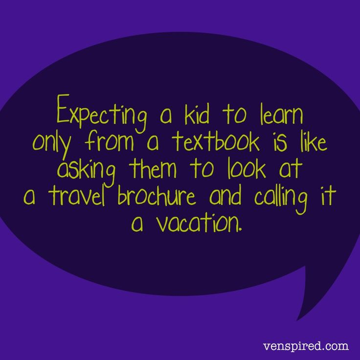 A great analogy that I am sure Piaget would agree with. It is important for students to learn through experiences.