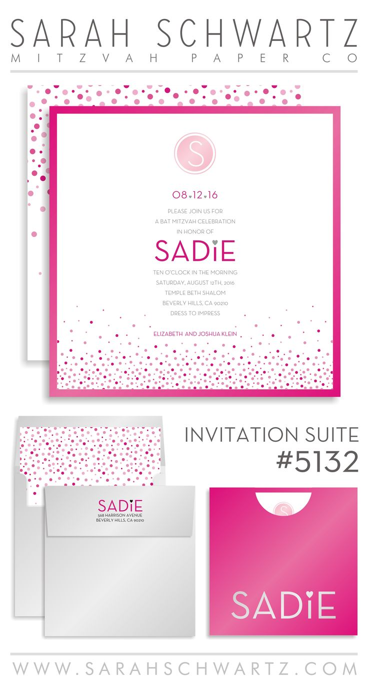 Fun pink and gray Bat Mitzvah invitation suite with polka dots