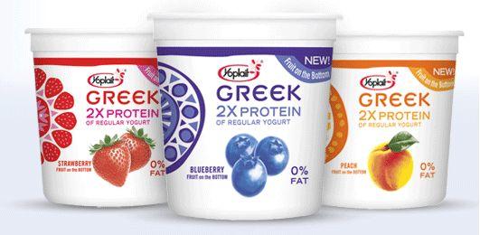 How to choose healthiest Greek yogurt - http://lowcarbyogurt.org/how-to-choose-healthiest-greek-yogurt/