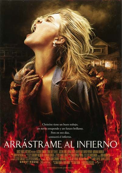 2008 # Arrástrame al infierno # tt1127180