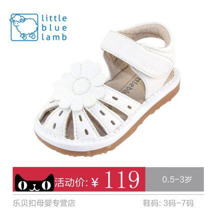 Little Blue Sheep 1-2-3-летней девочки, лето Уинфри может Баотоу кожаные сандалии, детские ботинки малыша мягкое дно Jiaojiao 5511