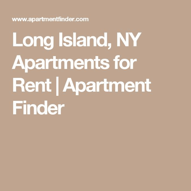 Long Island, NY Apartments for Rent | Apartment Finder
