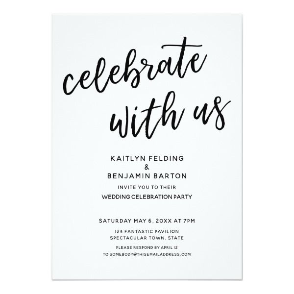 Celebrate With Us Casual Modern Wedding Party Invitation Zazzle Com Wedding Party Invites Wedding Party Cards Wedding Reception Invitations