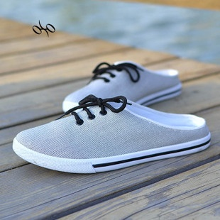 Slip on sneakers. For those days when you just want to kick around the house and maybe run an errands or two...