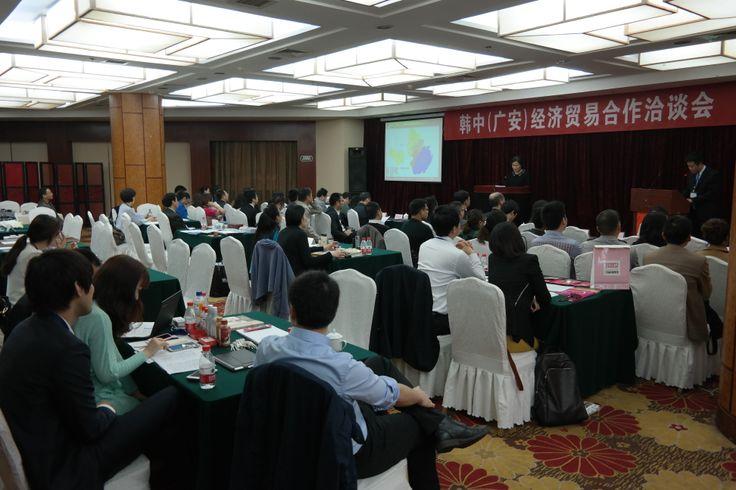 2014 Beijing-Guang'an Business Meeting,