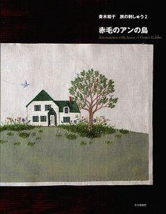 [B o o k. D e t i l s] Idioma: Japonés Condición: A estrenar Páginas: 89 páginas en Japonés Autor: Kazuko Aoki Fecha de publicación: 2011-07