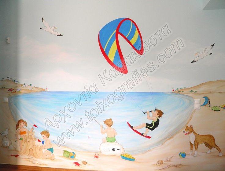 Murals, peinture murale, ζωγραφική παιδικών δωματίων, παιδικές τοιχογραφίες, ζωγραφική σε τοίχο, διακόσμηση παιδικού δωματίου