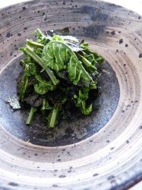 こごみと海苔の塩ナムル by 真さん [クックパッド] 簡単おいしい ...