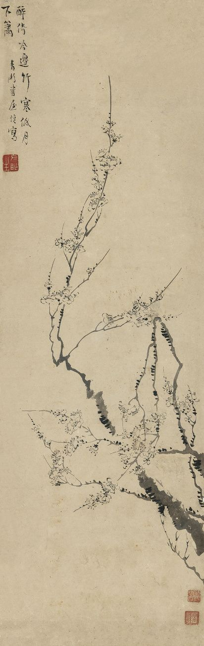 Plum Blossoms - Wang Shishen