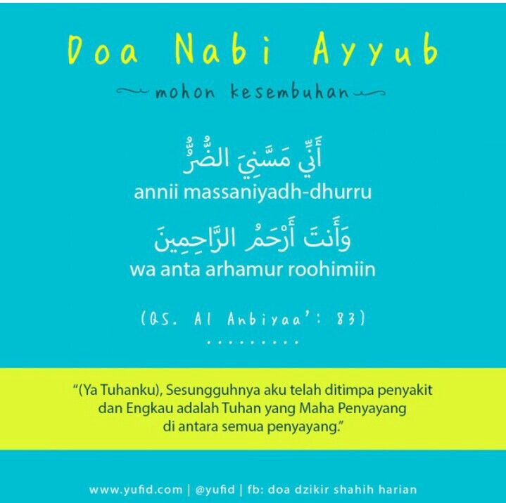 Doa Nabi Ayyub As
