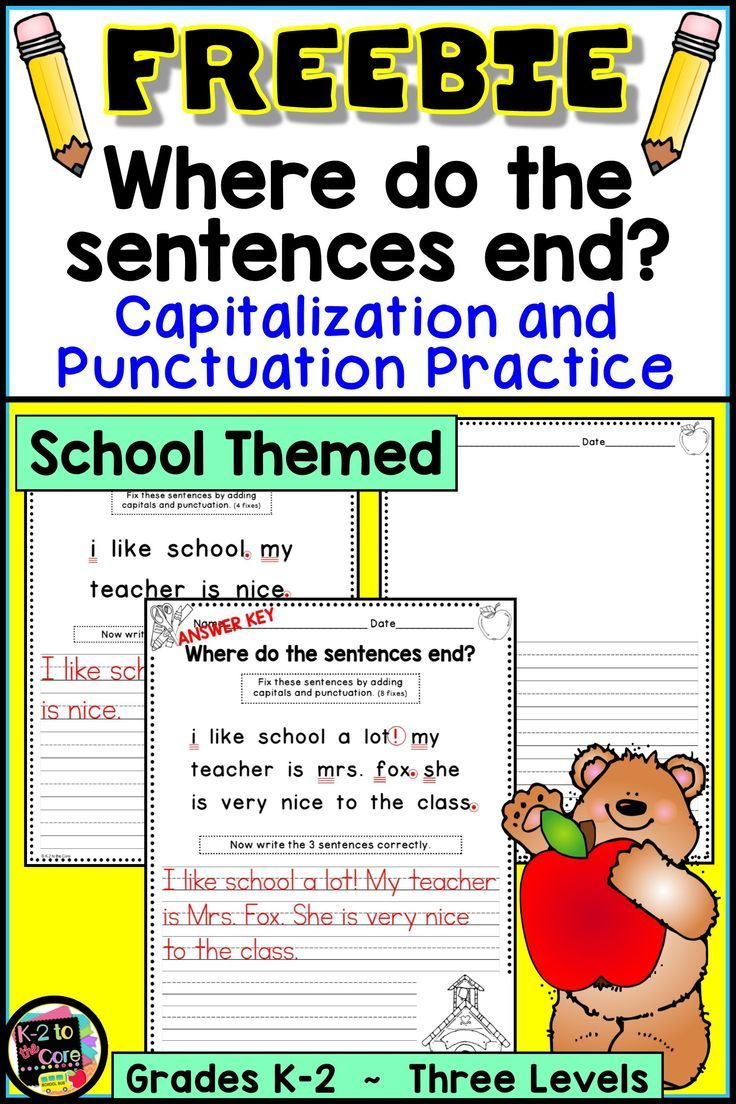FREE for you! Are your students capitals and
