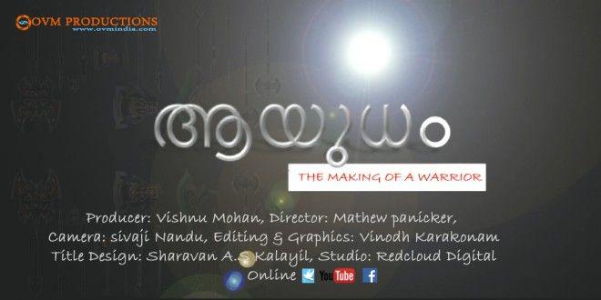 A Malayalam short film Ayudham
