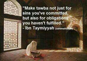 Ibn Taymiyyah Rahimahullah