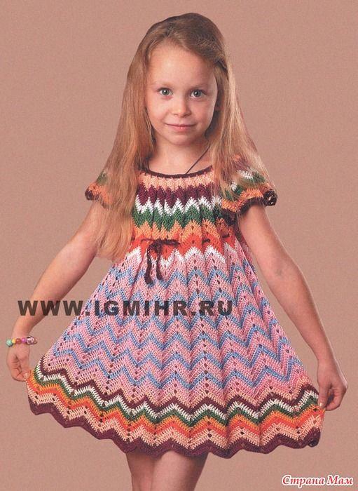 Девочки вот нашла на просторах интернета... прекрасное платьице, делюсь и с вами может кому пригодится. Платье для девочки 5-6 лет связанное крючком