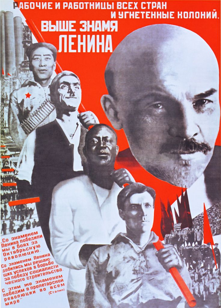 « Working people of all countries and oppressed colonies. Stand up under the banner of Lenin ! » (1932)